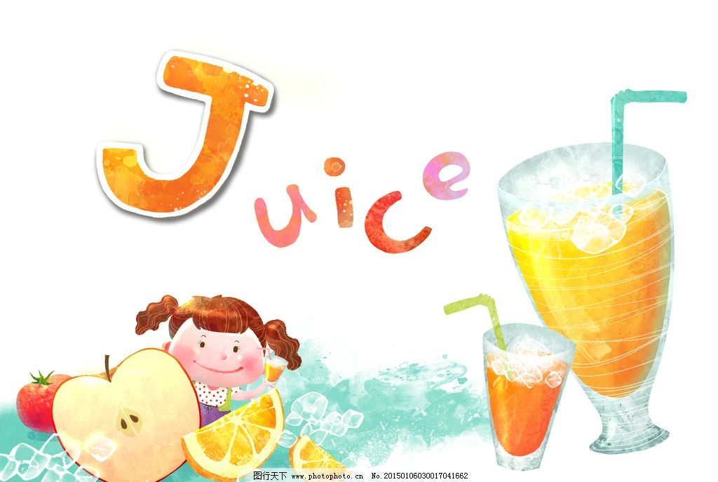 卡通果汁海报图片