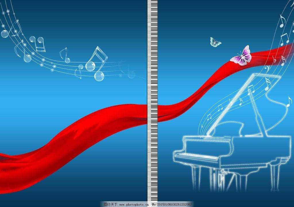 节目单 音乐会 ps 新年 迎新年  设计 广告设计 dm宣传单 300dpi psd