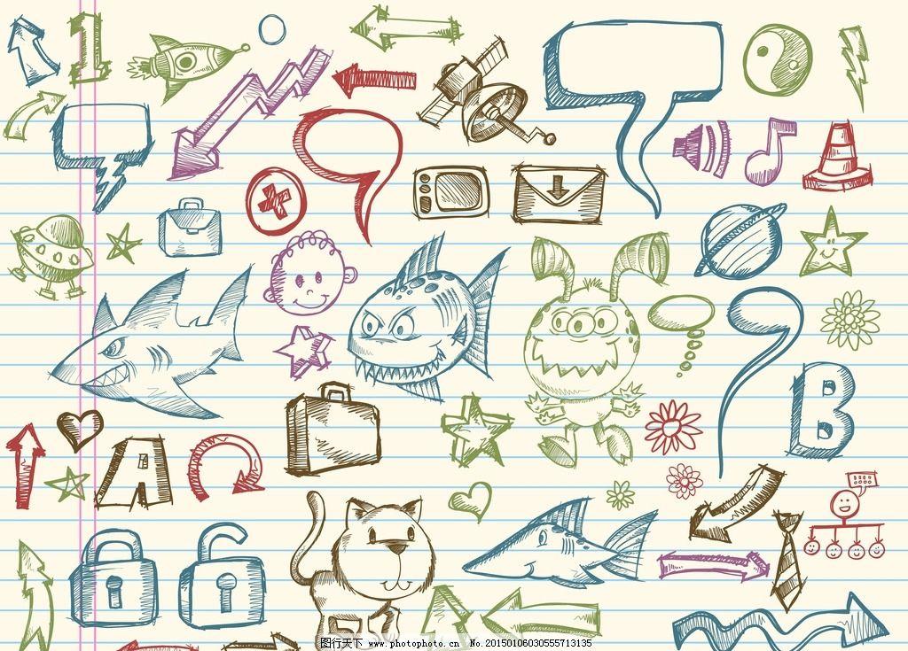 线描手绘卡通素材图片
