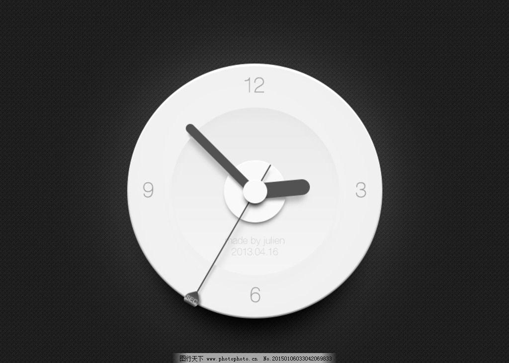 时钟 表 拟物图标 时间 秒针 设计 psd分层素材 psd分层素材 72dpi