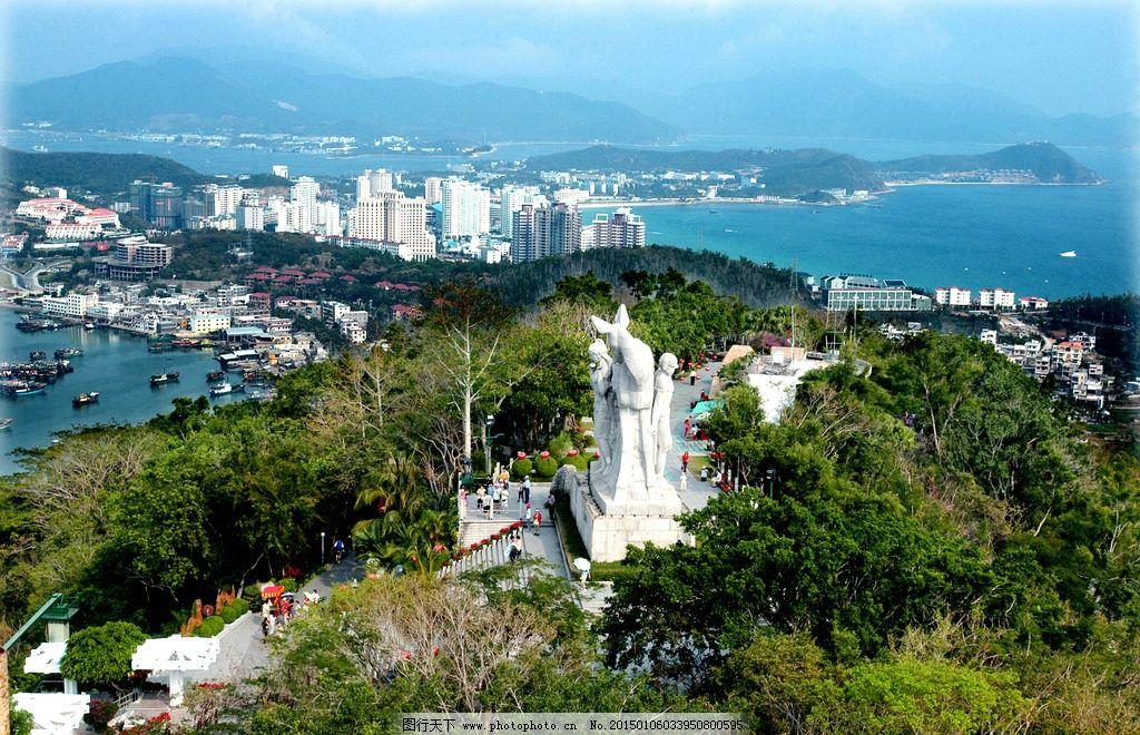 中国 旅游风光 实景拍摄 滨海 三亚 海南 摄影 旅游摄影 国内旅游 300