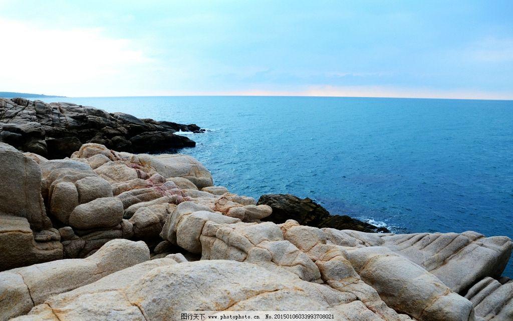昌江棋子湾 中国 旅游风光 实景拍摄 滨海 海边岩石 蓝天白云 海景