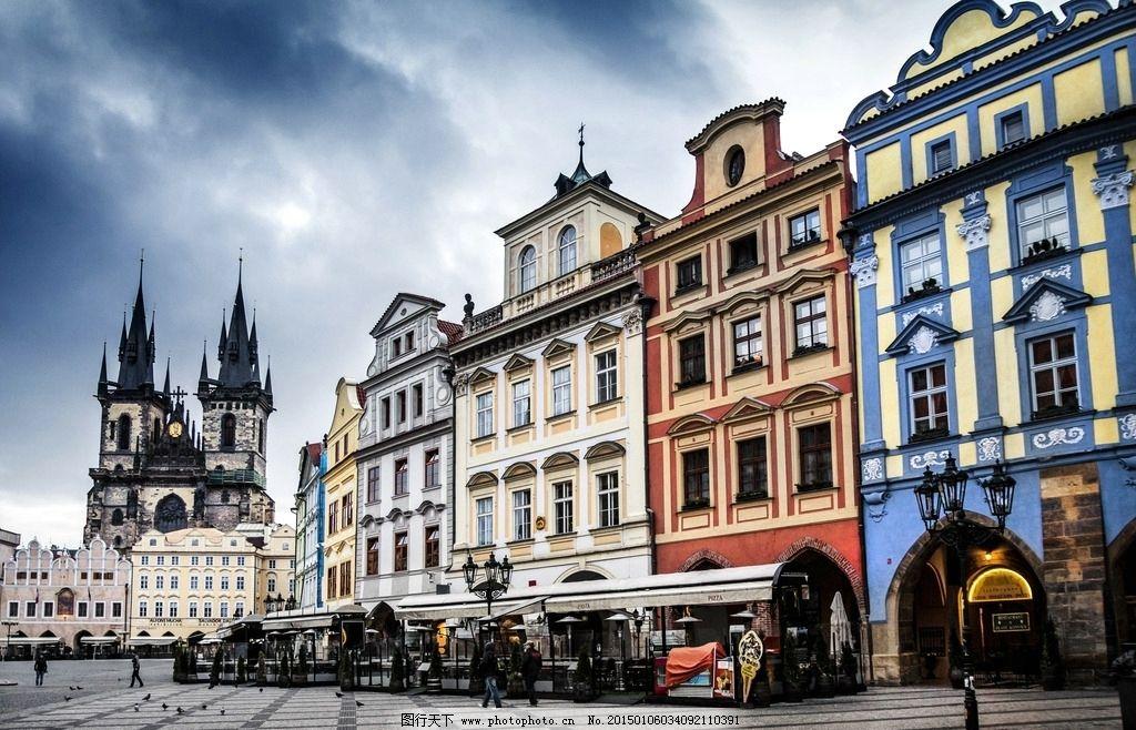 捷克 布拉格广场图片