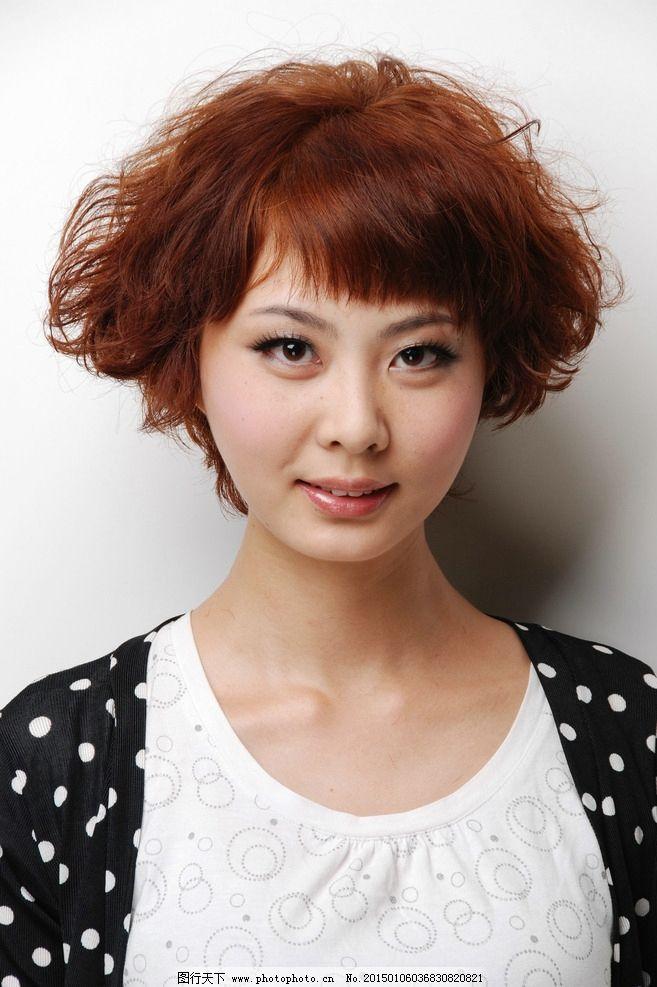 时尚短发发型美女图片