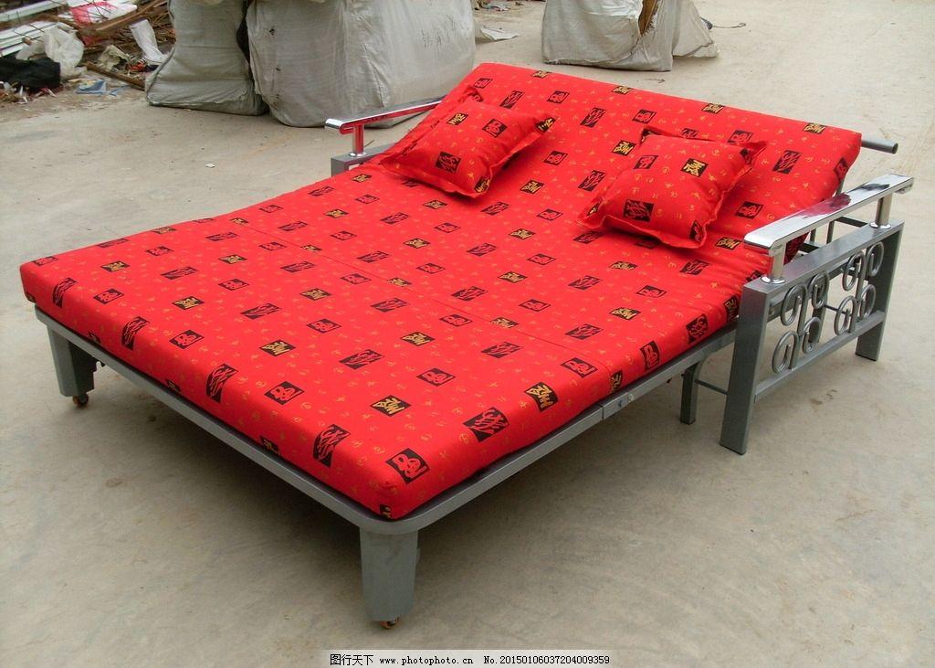 现代沙发床 客厅沙发床 现代客厅沙发 时尚家具 家具图片 沙发床图片