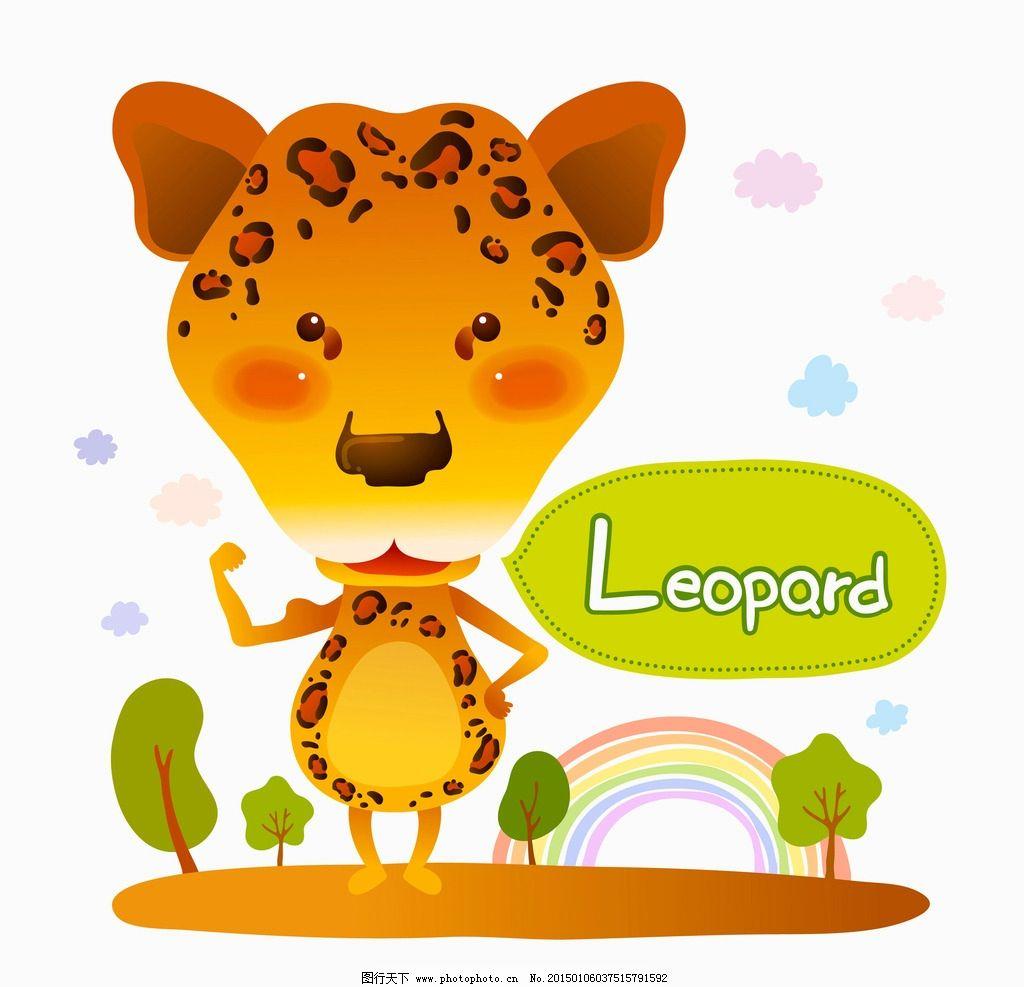 卡通动物 漫画 动漫 设计 动物 豹 设计 动漫动画 其他 300dpi jpg