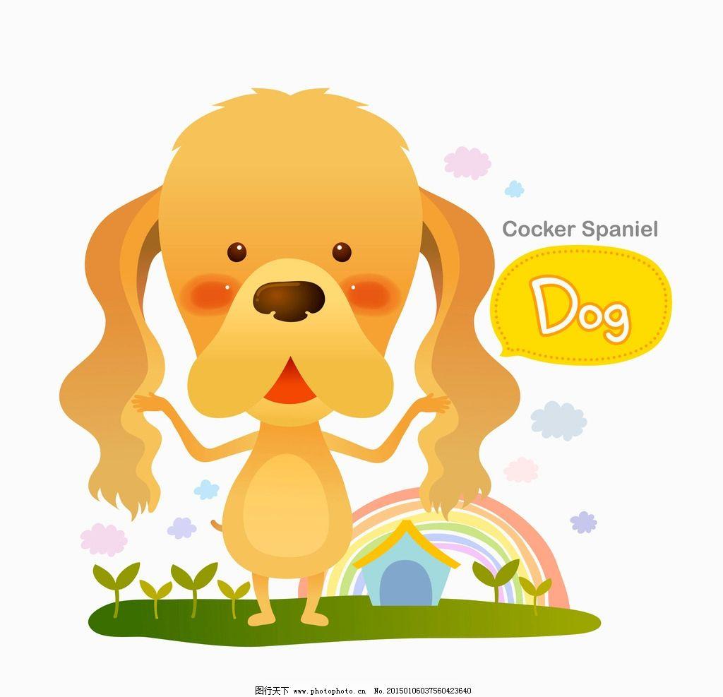 卡通动物 漫画 动漫 设计 动物 狗 设计 动漫动画 其他 300dpi jpg