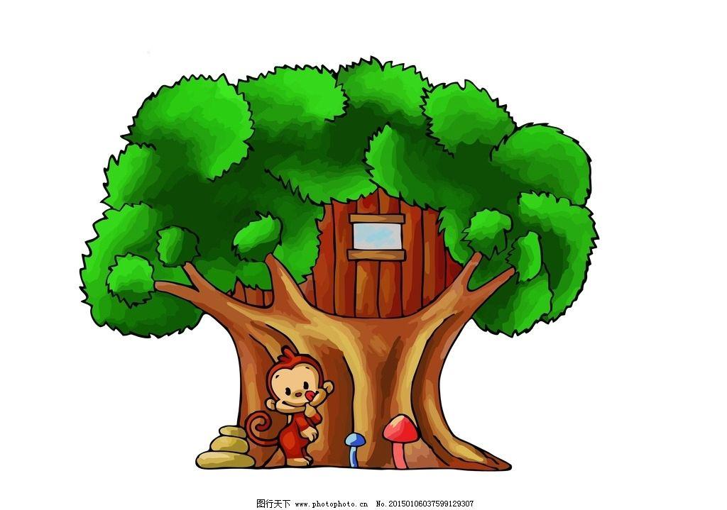 树屋 小猴子 大树 绿叶 房子 设计 动漫动画 其他 300dpi jpg