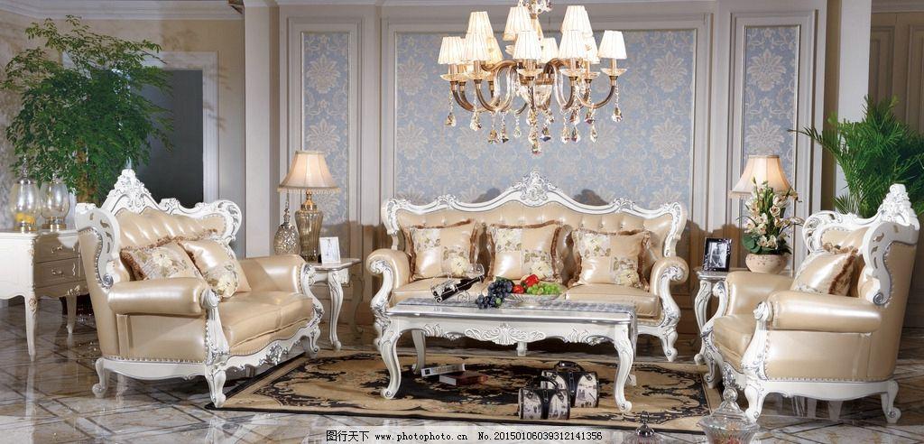 欧式沙发 欧式家具 欧式家居风格 法式家具 家具 摄影 建筑园林 室内图片