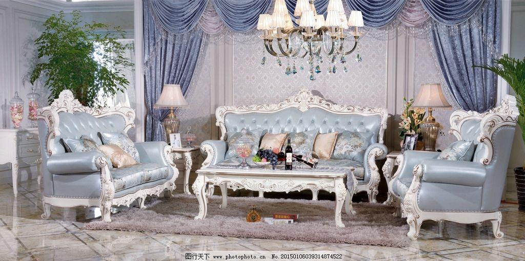 欧式沙发 欧式家具 欧式家居风格