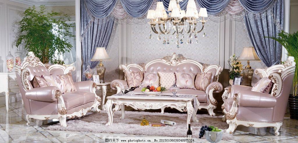 欧式沙发 欧式家具 欧式家居风格 法式家具 摄影 建筑园林 室内摄影
