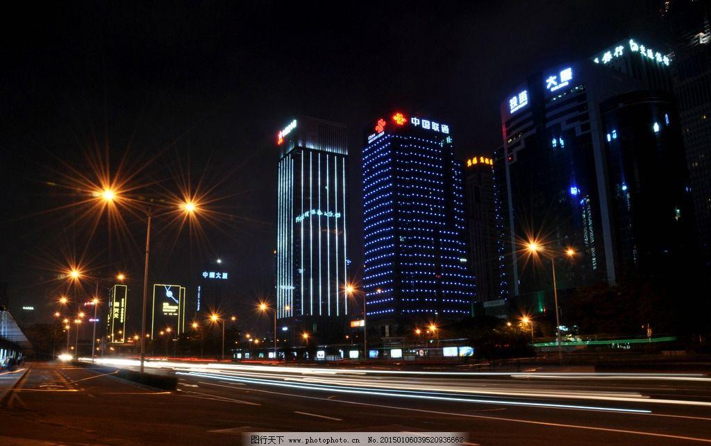 深圳繁华夜景和公路
