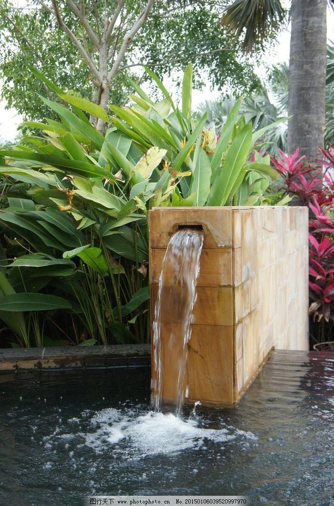 喷泉 花园 花园喷泉 水池 温泉 花园一角 别墅一角 图片素材 摄影