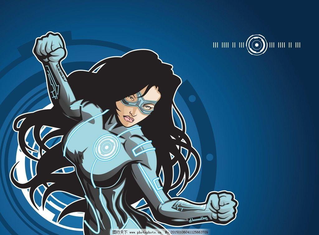 女超人 手绘 漫画 卡通 动漫形象 女性 女人 设计 矢量 eps 设计 人物