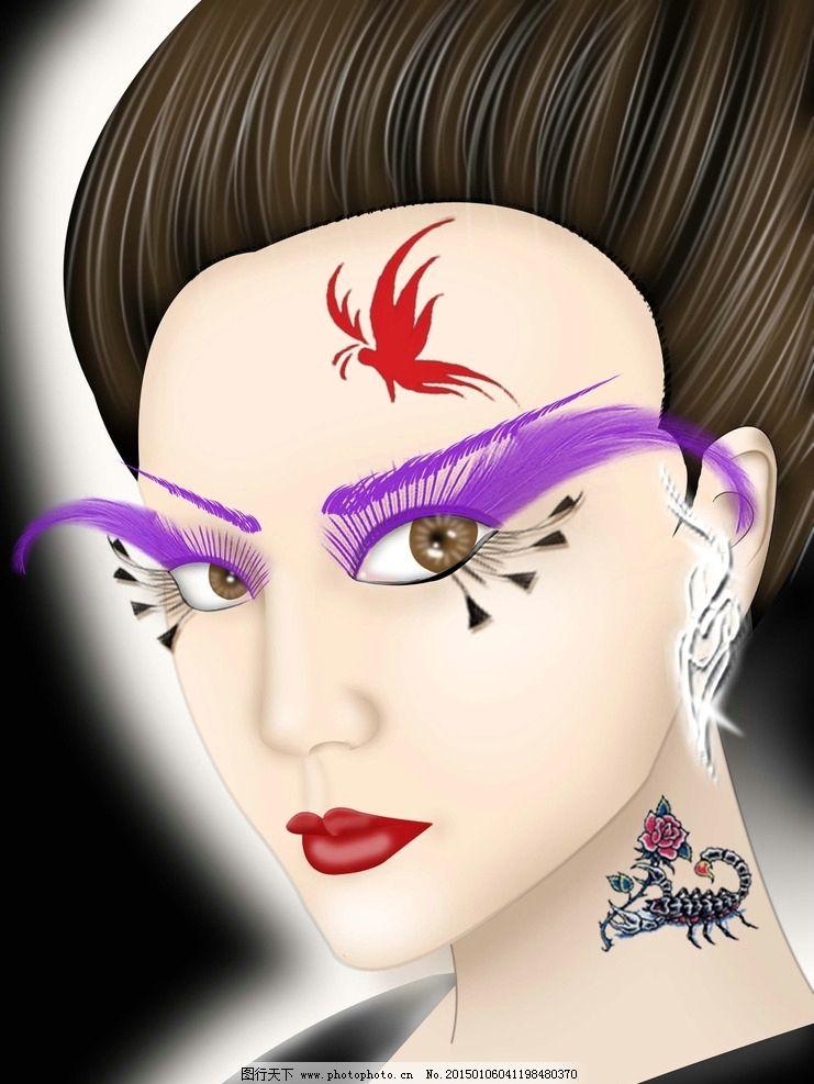 女性 少女 熟女 美丽 qq头像 美女头像 卡通头像 漫画头像 大头娃娃