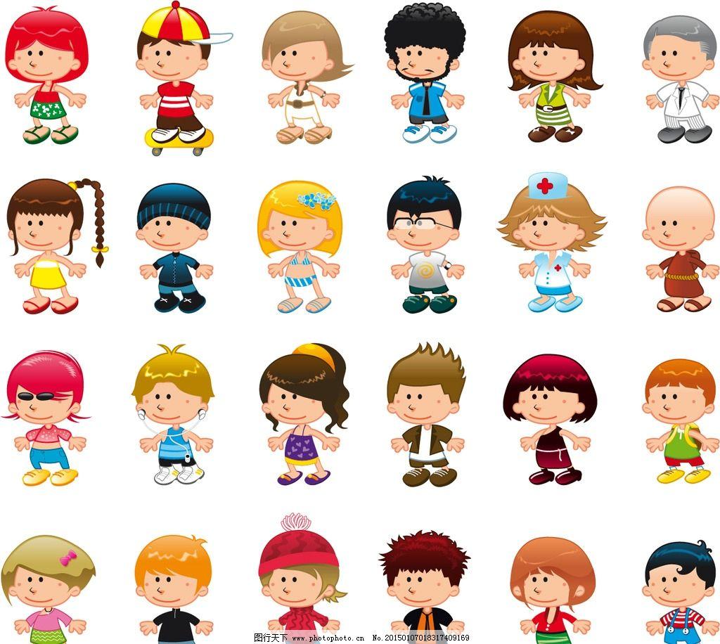 美国 卡通 儿童 孩子 小孩 设计 动漫动画 动漫人物 eps
