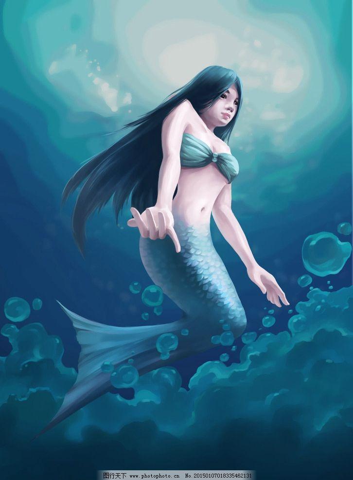 美人鱼插画 漫画 手绘 海洋 动漫动画