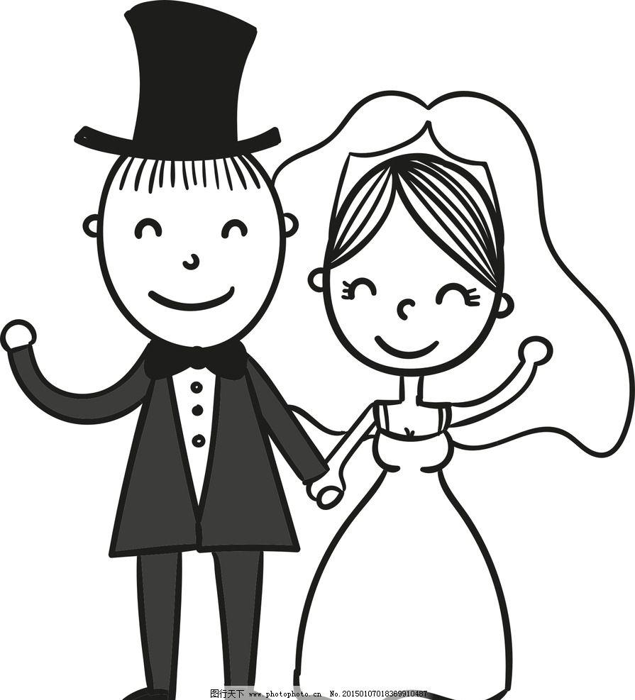 情侣矢量素材 情侣模板下载 情侣 卡通人物 老公老婆 动漫情侣人物