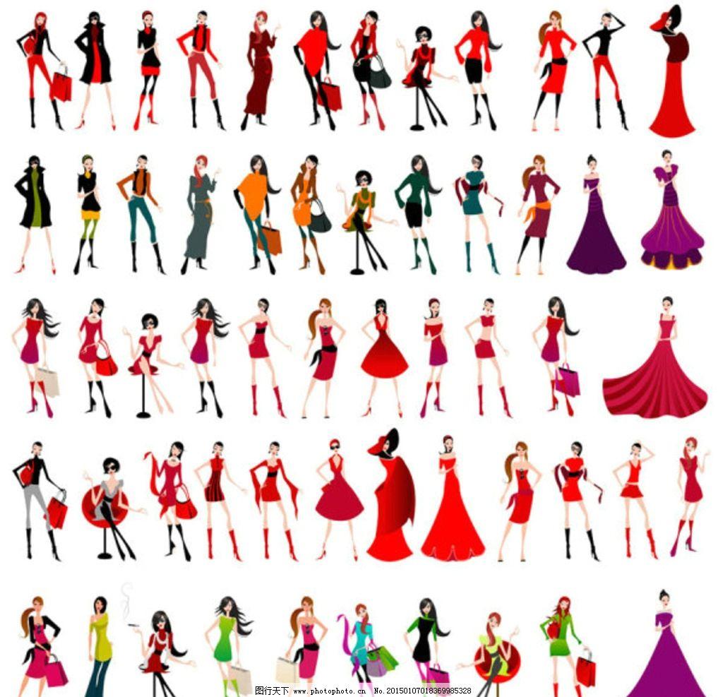 创意人物 剪影 女人 漫画 手绘人物 卡通 动漫动画图片