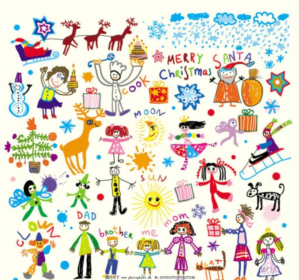 小孩 涂鸦 可爱 卡通 色彩 设计 动漫动画 动漫人物 eps