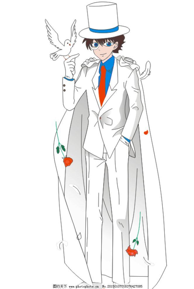 设计图库 动漫卡通 动漫人物  名侦探柯南 盗基德动画 头像 动画 卡通