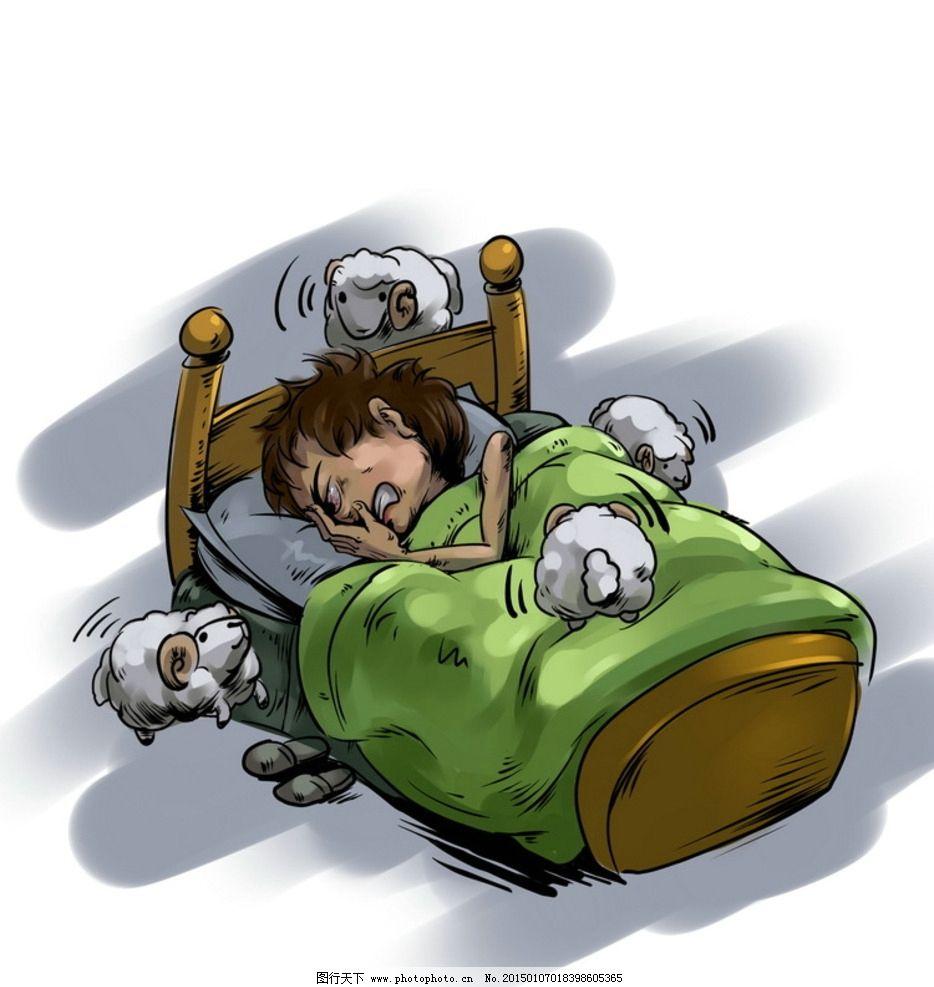 插画 手绘 漫画 失眠 睡不着 数羊 烦躁 情景漫画人物 设计 动漫动画