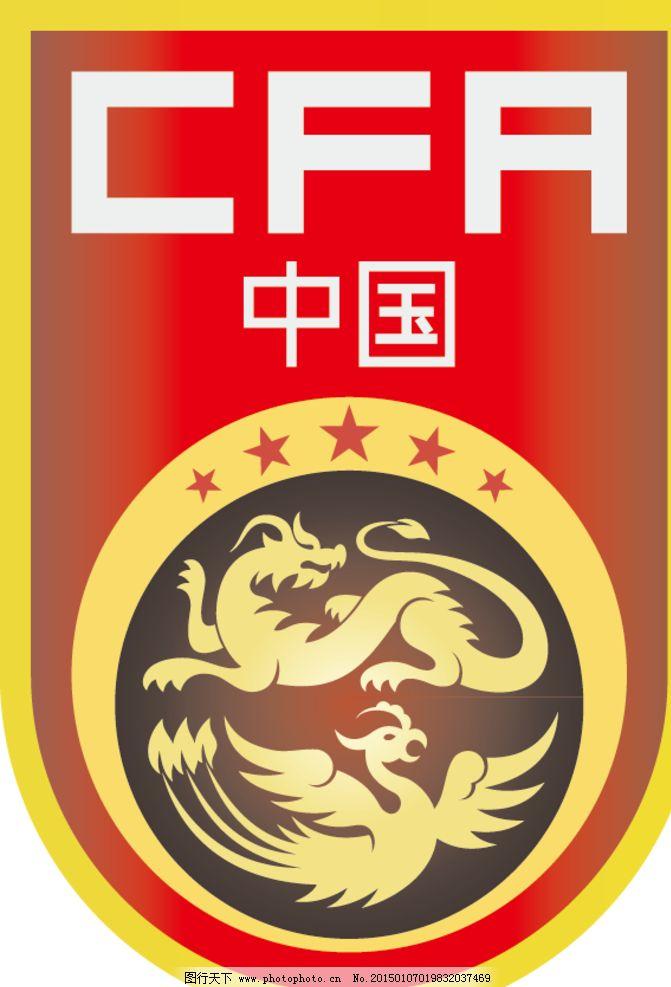 中国之队最新logo图片