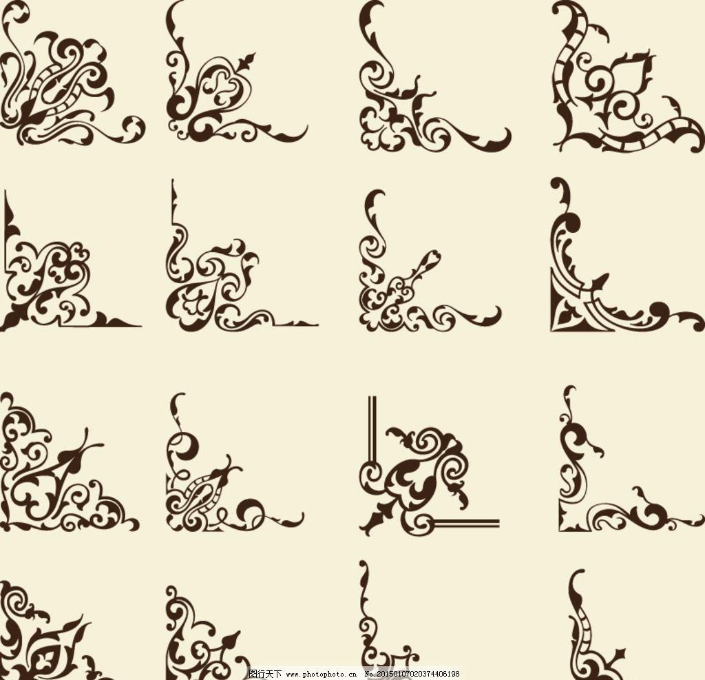 花纹 花边 边框 角花 花纹分割线 装饰花纹 欧式花纹 花纹背景 古典