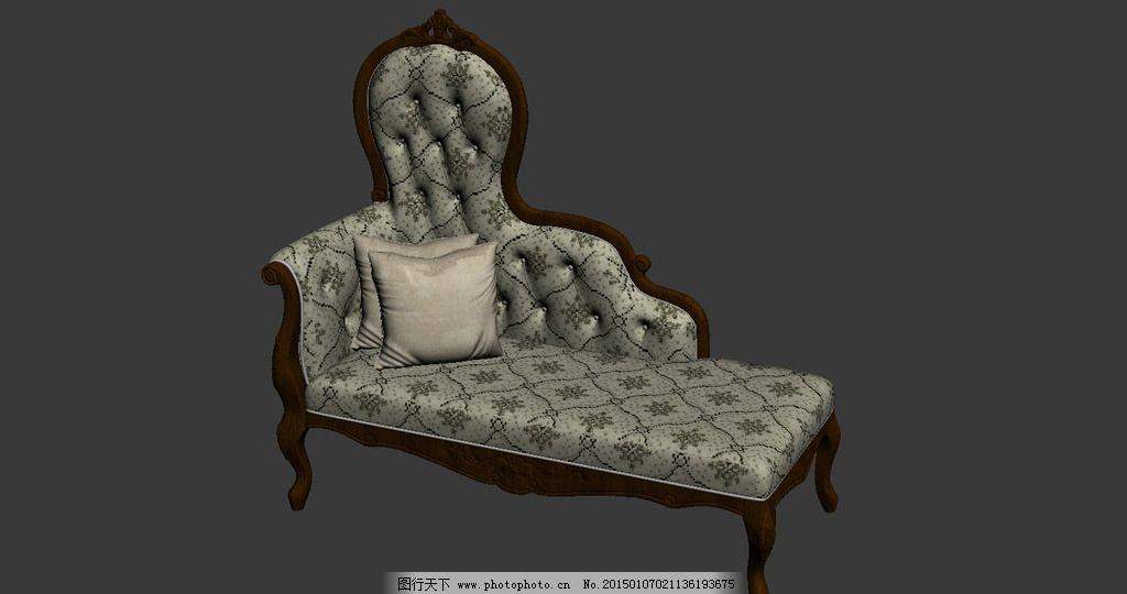 欧式贵妃椅图片