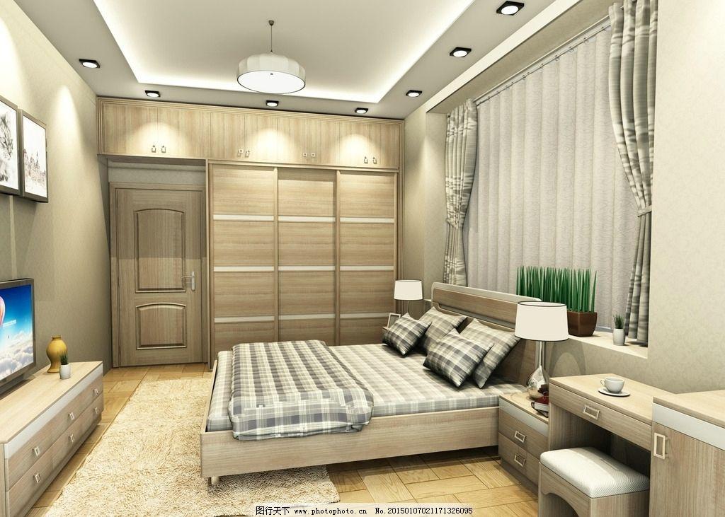 室内效果图        主卧 主人房 房间效果图 现代效果图 现代房间