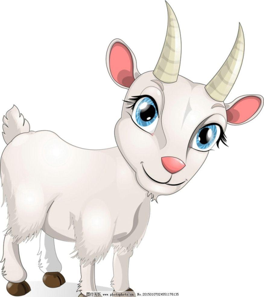 羊年卡通羊图片