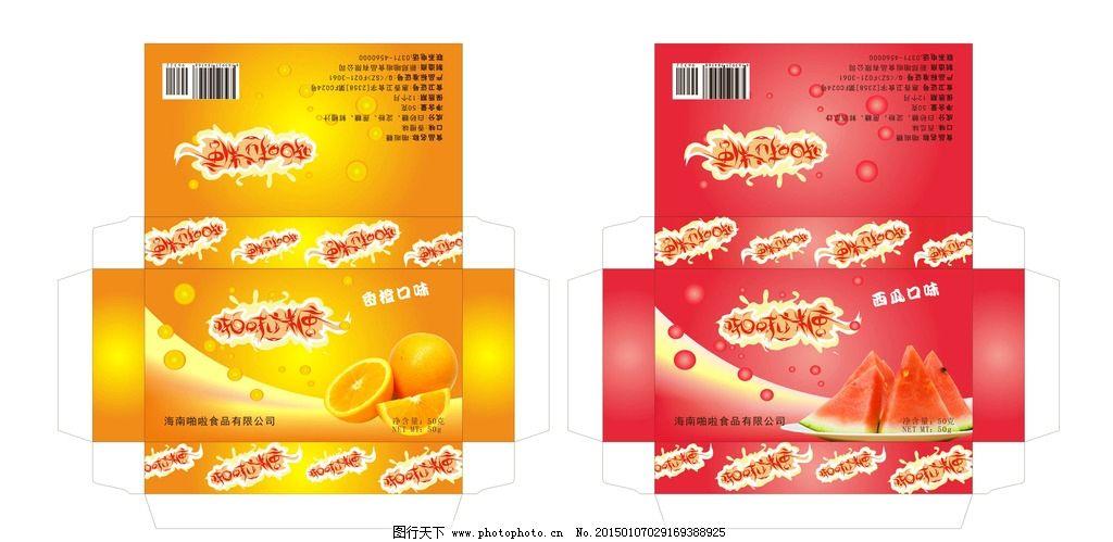 糖果包装 多种口味糖果 水果糖 包装设计 广告设计 矢量 cdr 包装