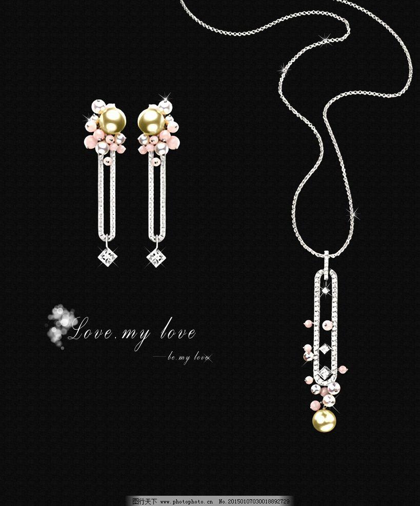 珠宝海报画 戒指 婚戒 钻石 设计 广告设计 海报   设计 广告设计