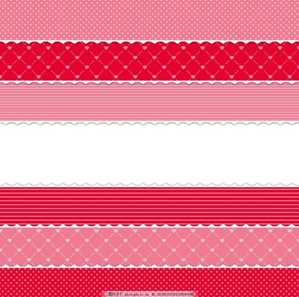 粉色横条 创意背景 广告元素 背景元素 文化艺术 广告设计 简约底图
