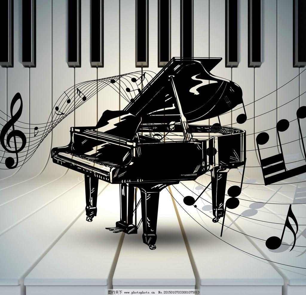 钢琴 琴键 音符 立体 3d 动感 乐韵 五线谱 设计 psd分层素材 psd分层