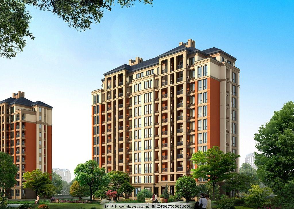 小区高层住宅效果图 建筑效果图 建筑设计 住宅设计 高层小区 高档