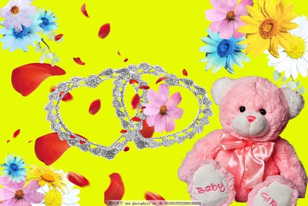 七夕 玫瑰花 亮晶晶 绿叶 底纹 字 桃形 小熊 花瓣 设计 psd分层素材