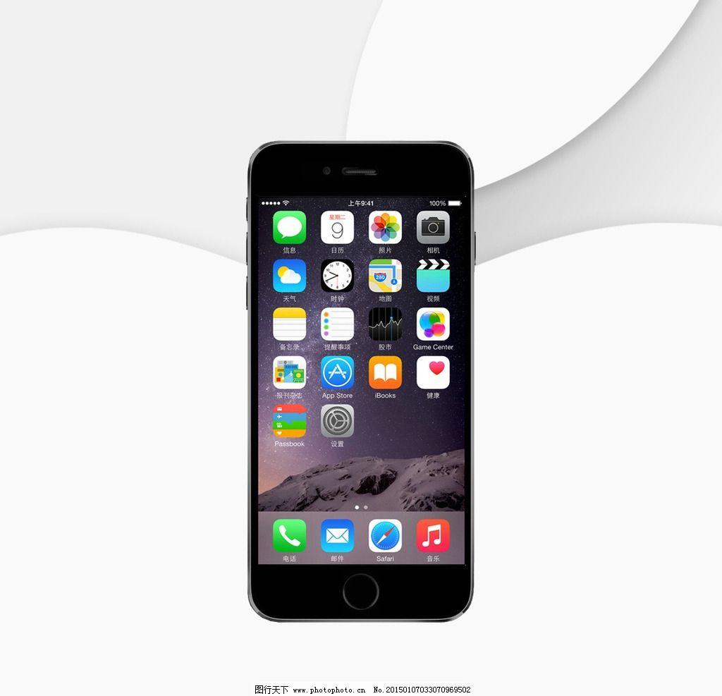 苹果六图片,抠图 手机-图行天下图库