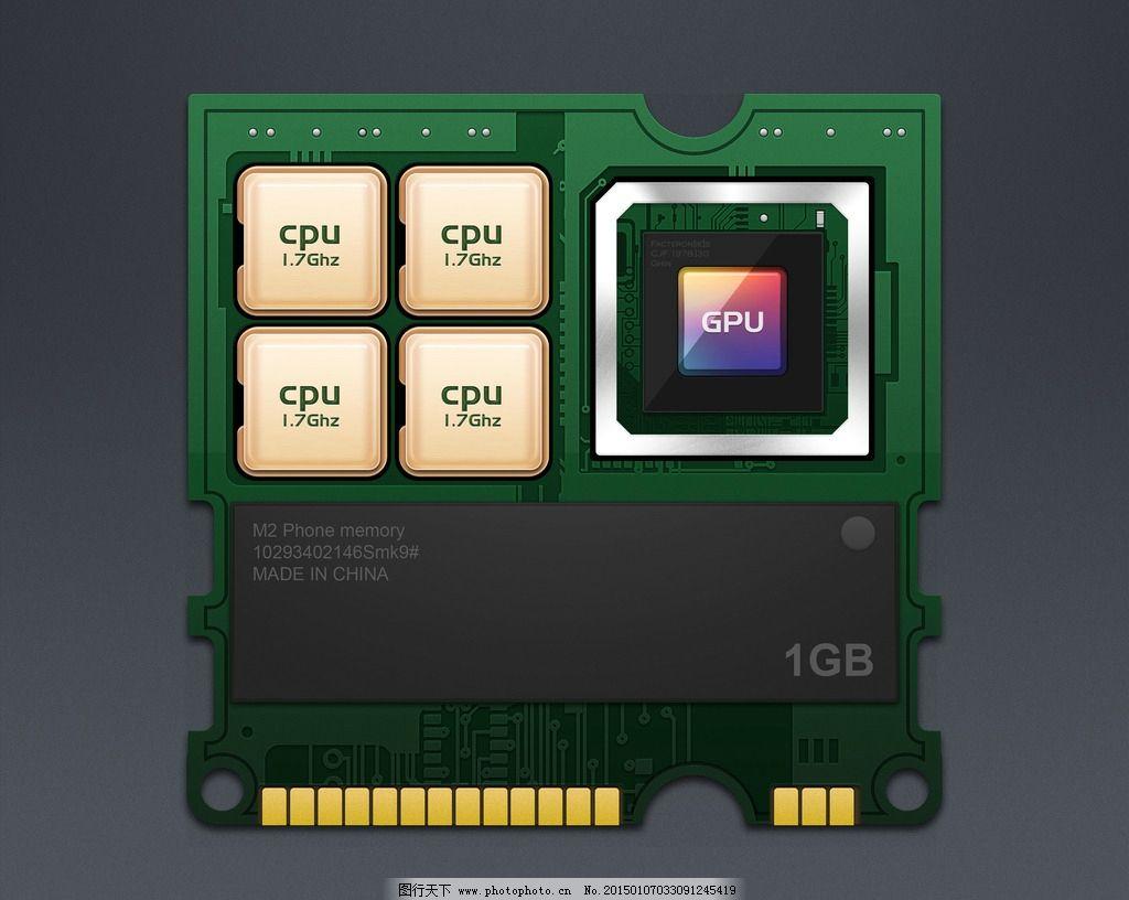 cpu 主板 电路板 拟物 电路 icon 设计 psd分层素材 psd分层素材 72dp