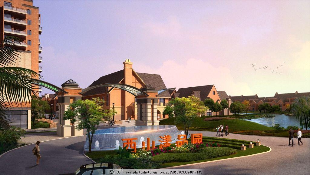 别墅 欧式别墅 别墅效果图 景观园林设计 黄昏别墅 环境设计 豪华别墅