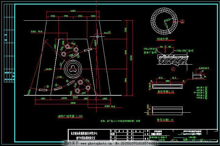设计图库 环境设计 园林设计  梯形广场平面免费下载 cad图纸 建筑
