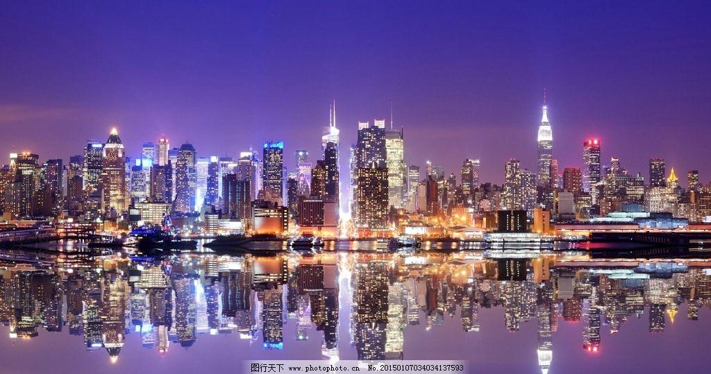 繁华城市背景 曼哈顿 高楼大厦