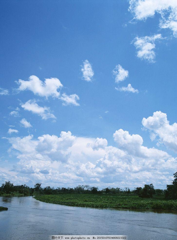蓝天白云 山水风景图片