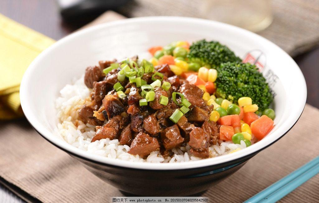 饭店 卤肉饭 盖饭 炒菜 菜单 菜谱 摄影 餐饮美食 传统美食 300dpi