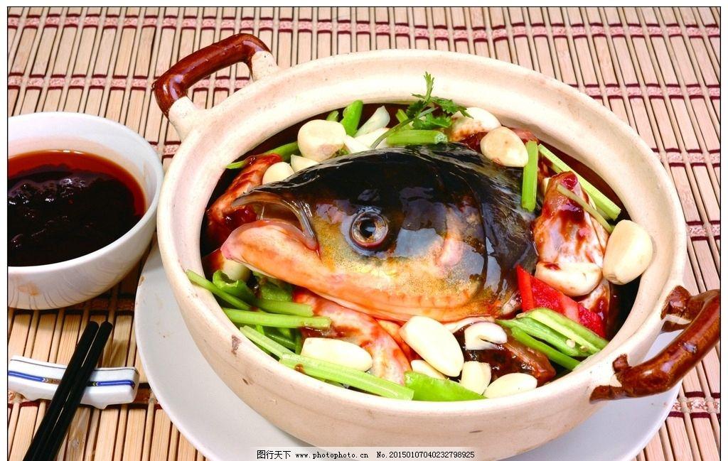 港式鱼头煲图片
