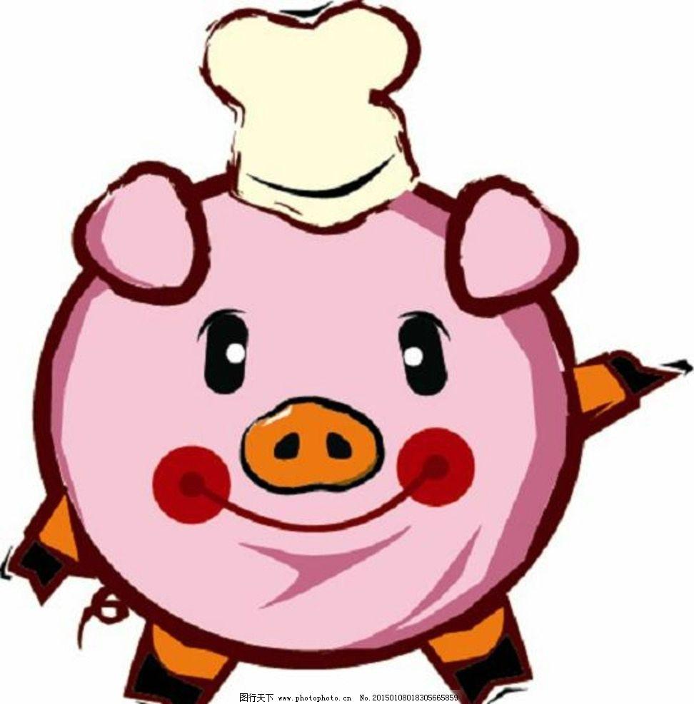 矢量卡通猪图像图片