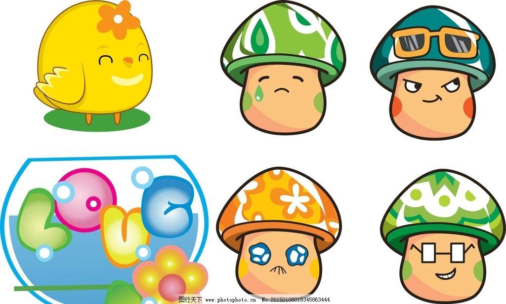 卡通蘑菇 小鸡图片_动漫人物_动漫卡通_图行天下图库