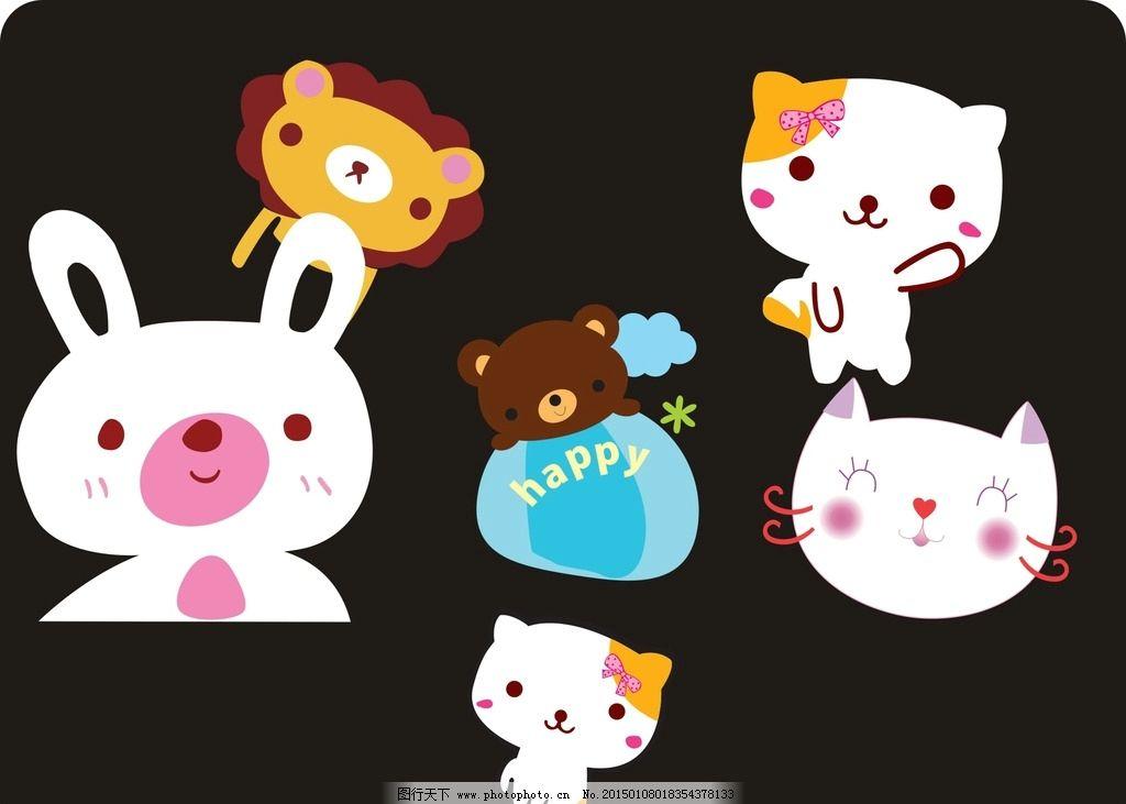 卡通小猫 动物 卡通素材 可爱 手绘素材 儿童素材 幼儿园素材