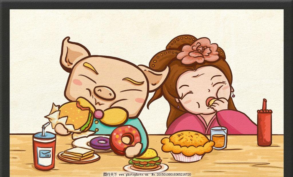 猪八戒与丈母娘图片_动漫人物_动漫卡通_图行天下图库