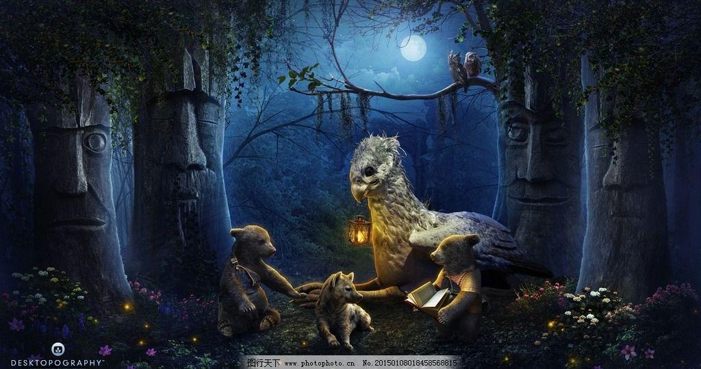 森林动物 jpg 风景漫画 设计 鸟 小熊 动物 森林 花 猫头鹰 树人 绿叶